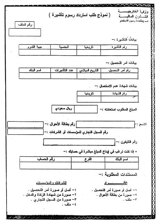 نموذج عقد إعارة عامل عماله 2